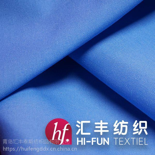 青岛涤棉里子布|布面匀整|美观细致