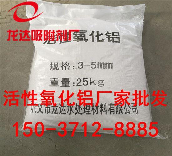 http://himg.china.cn/0/4_499_236704_550_500.jpg