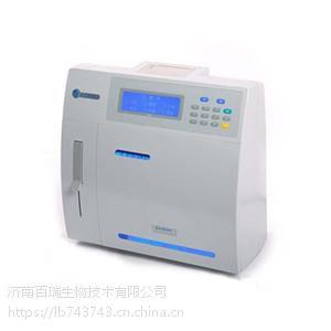 电解质分析仪检测项目,全自动可以检测五项,ac9800