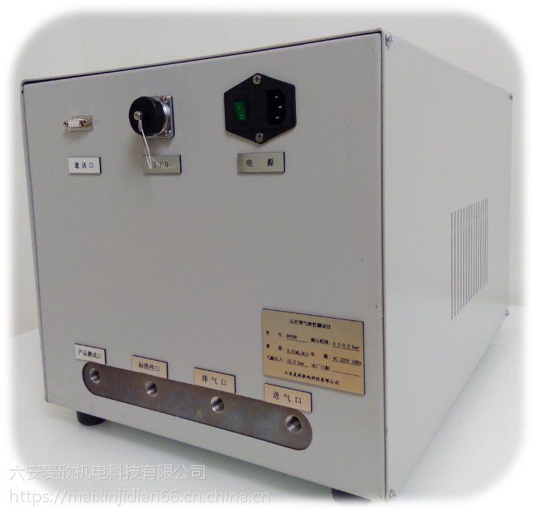 湖北武汉,气密性检测仪,密封性测试仪,DP20E 差压型自动调压