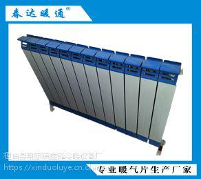 铜铝暖气片 钢铝复合铜铝复合暖气片 山东暖气片厂家