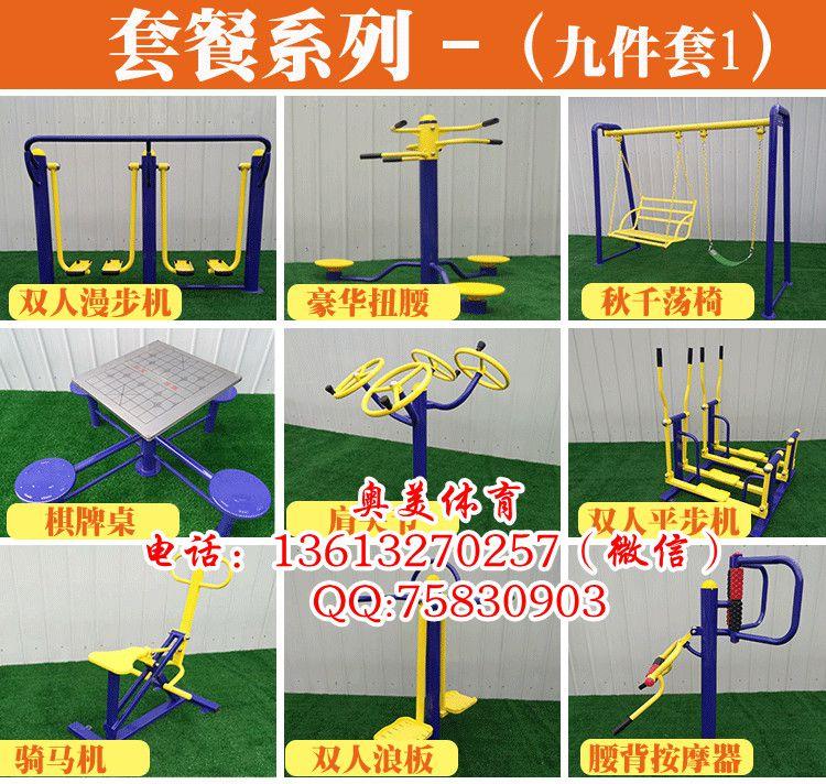 http://himg.china.cn/0/4_499_237800_750_712.jpg