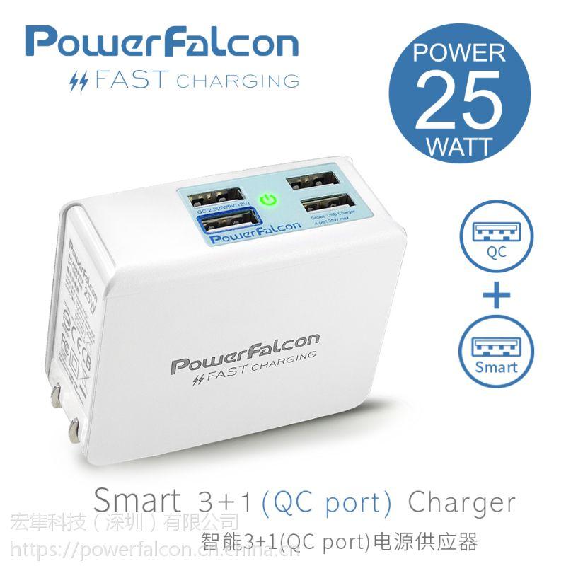 PowerFalcon 4口usb充电器 QC2 快充