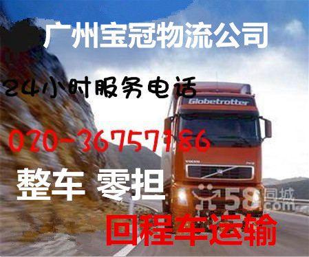 http://himg.china.cn/0/4_499_239160_449_374.jpg