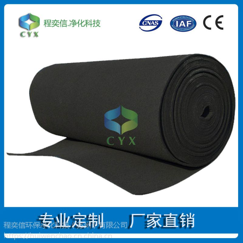 活性炭纤维毡 除异味 活性炭过滤网 空气净化器过滤棉 活性炭过滤