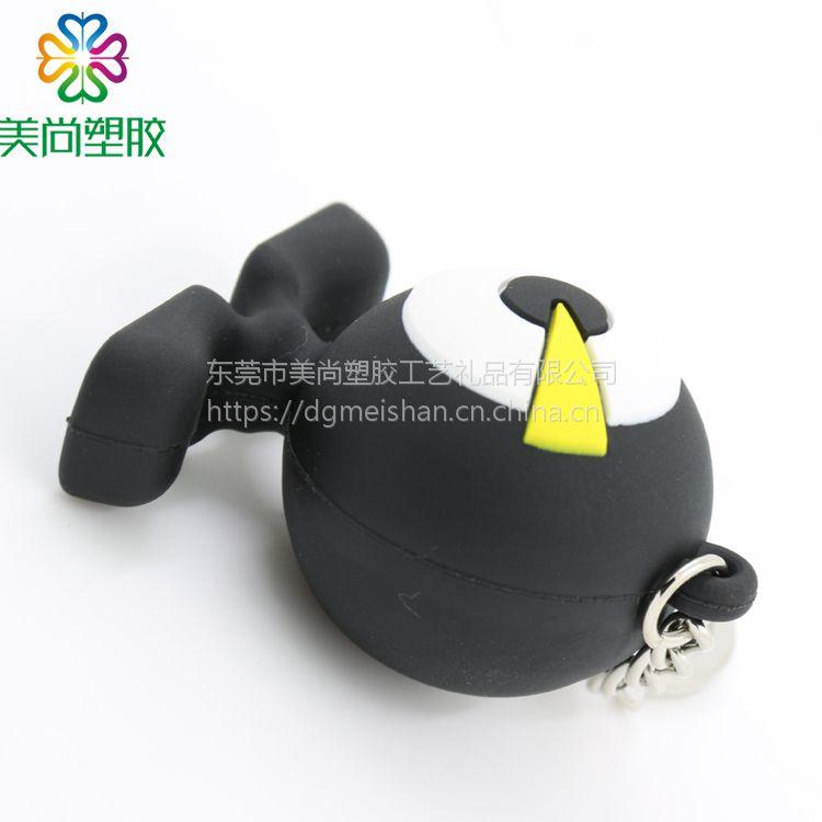 美尚塑胶 pvc钥匙扣 创意机器人PVC立体公仔 滴胶3D立体公仔锁匙链