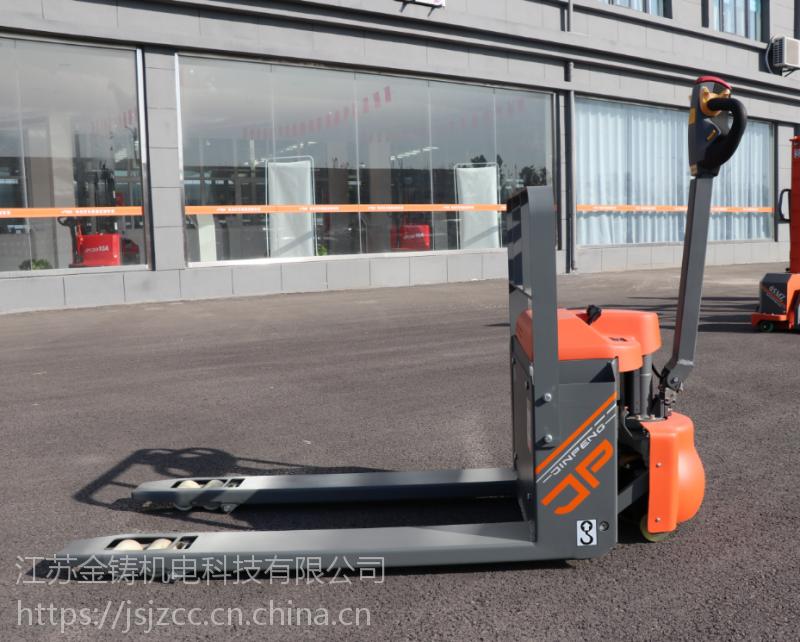 金彭叉车 1.5吨电动搬运车JPCBM15FB 电动叉车多少钱