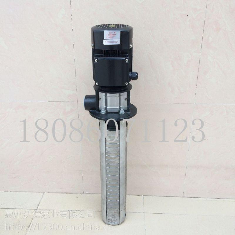 粤华YDL1-30D机床冷却液输送泵 润滑液增压泵 自带滤网泵