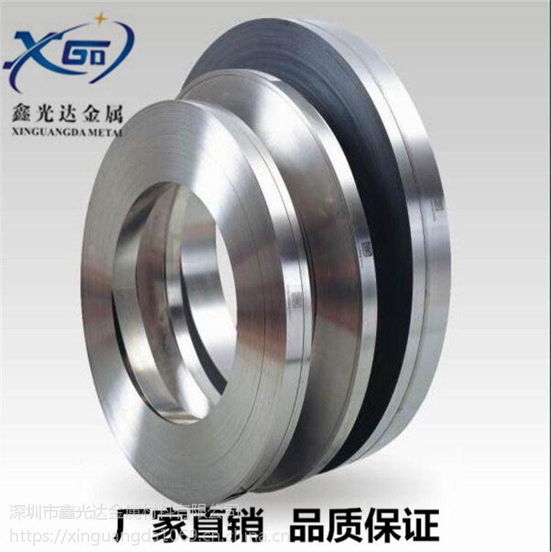 sus304 301超薄不锈钢带 垫片专用料0.05mm 0.03mm现货精密分条
