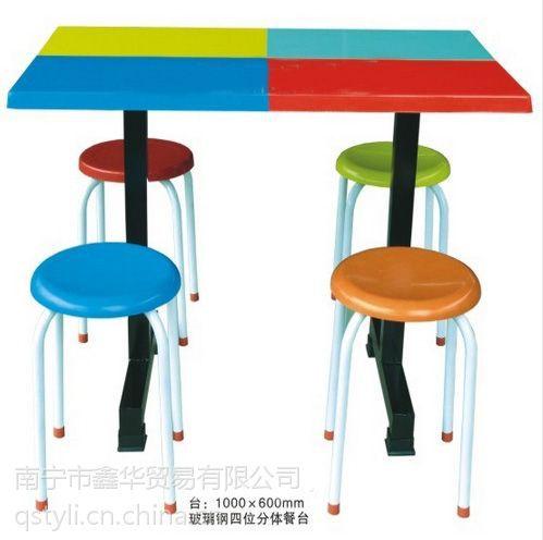 玉林市大批量采购食堂餐桌椅出厂价格