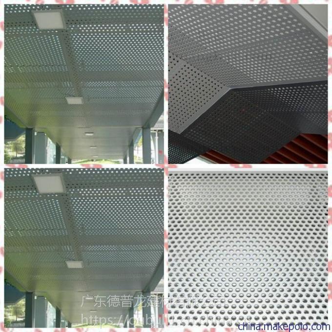 广州德普龙耐腐蚀铝合金单板定制欢迎采购
