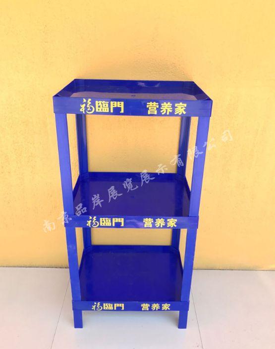 【厂商】西王塑料陈列架食用油商超展示架小包装油促销摆放架