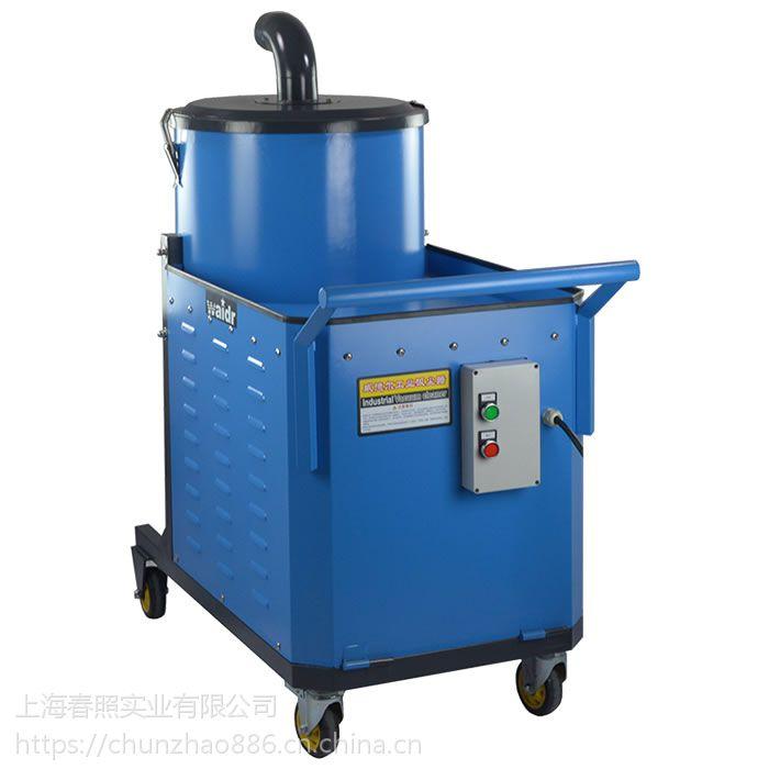 造纸业吸纸屑纸渣专用120L大容量耐用不堵塞威德尔工业吸尘器