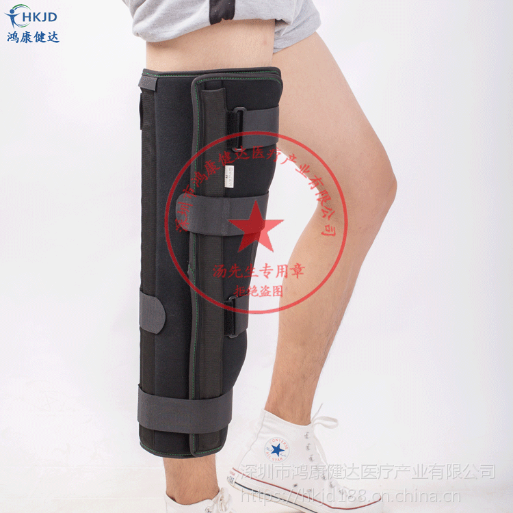 全国供应膝关节固定护具保护套 膝关节术后损伤骨折固定 可代加工OEM
