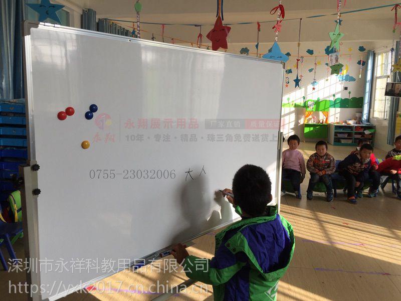 珠海教学大号推拉白板J抚顺教室单面白板J白板普通材质