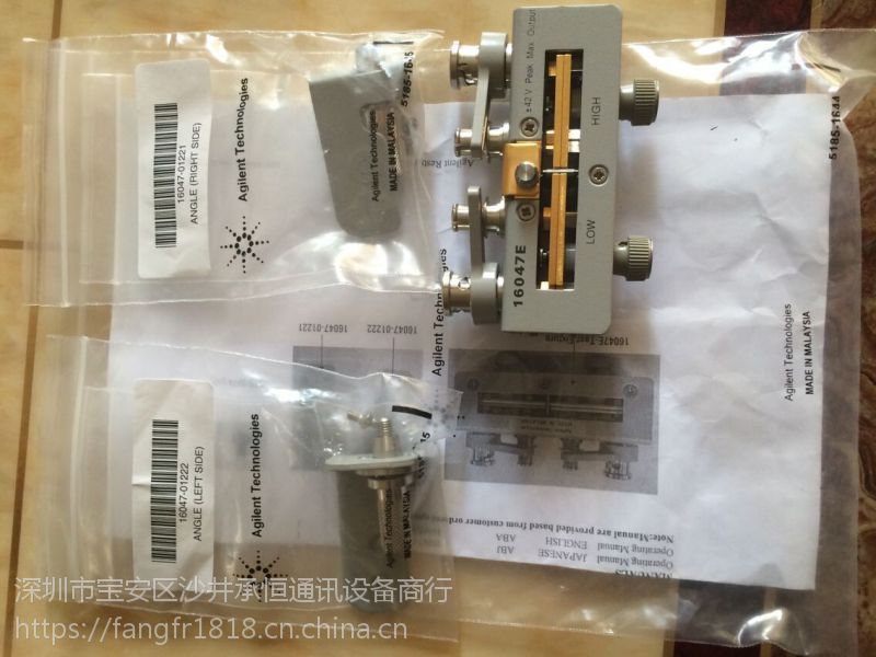(双11特价)安捷伦16047A夹具