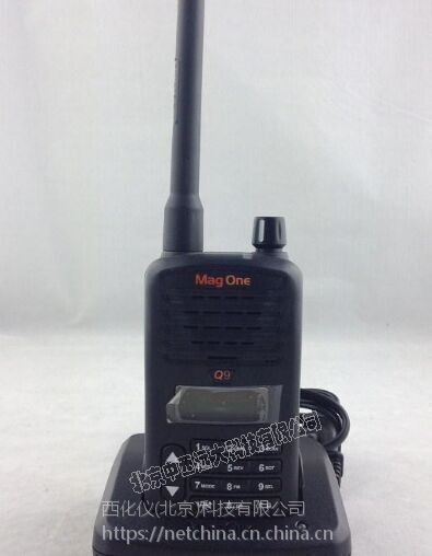 (中西)摩托罗拉Q9对讲机 坚固 耐用 民用 包邮 型号:Q9(YCM特价)