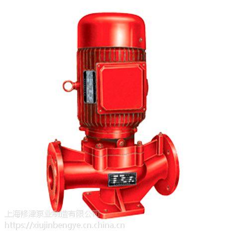 消防系统喷淋泵XBD2.8/13-80L-HL 立式消防泵XBD2.4/12-80L 铸铁