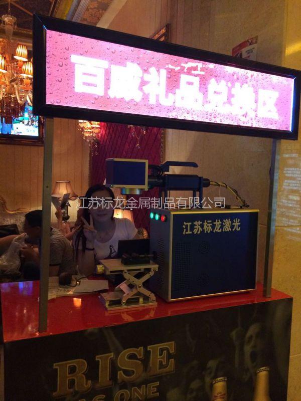 黑龙江哈尔滨便携式激光打标机电容器鼓风机消防箱应急灯雕刻打码机包教会