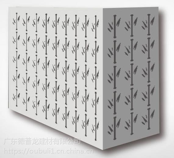 定制铝合金氟碳喷涂幕墙配件镂空型空调外机保护罩