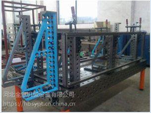 北京柔性焊接平台维修