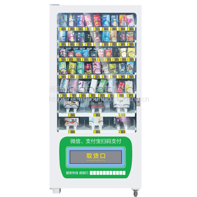 【厂家直销 品质保证】盛马厂家直销饮料自动售货机 成人用品售货机 定制机