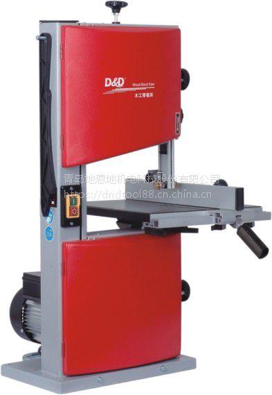 地恩地D&D木工带锯床RBS205/250A/317/350A/230DA/380切割直线曲线角度