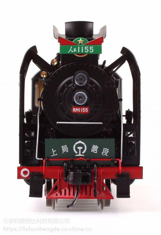 火车模型百万城机车火车人民型蒸汽模型1152cad替换文字图纸怎么的中图片