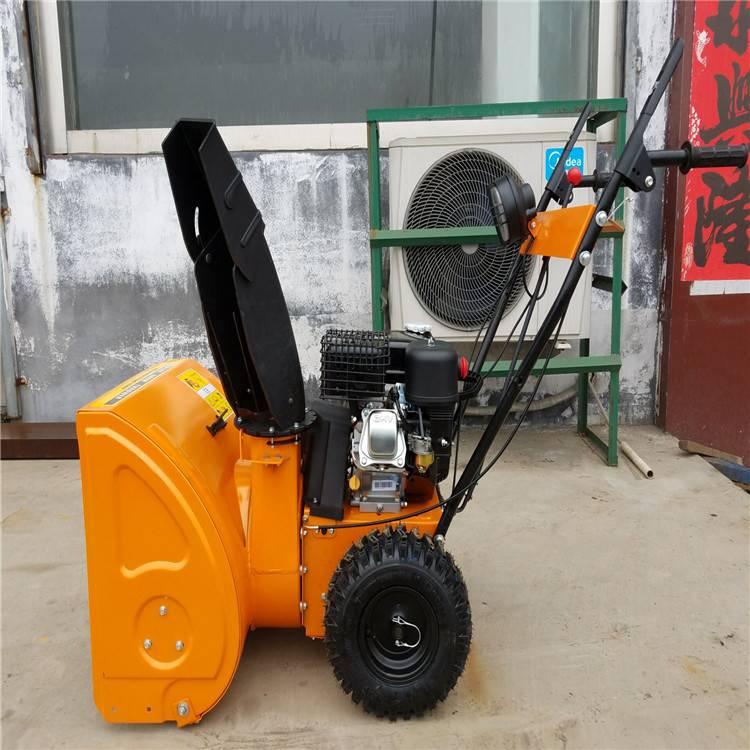方便手推式汽油扫雪机 冬季好启动的扫雪机润众
