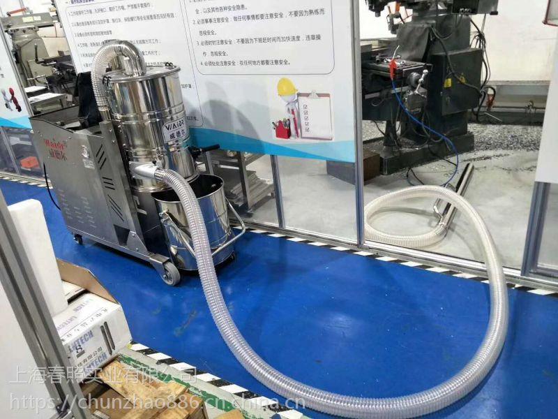 供应大功率吸尘器 大型工厂铁屑铁渣用威德尔WX100/75