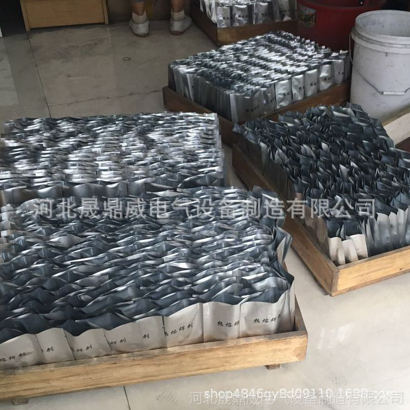 焊粉热熔焊药放热焊粉厂家直销离子接地棒纯铜排焊接粉热焊剂