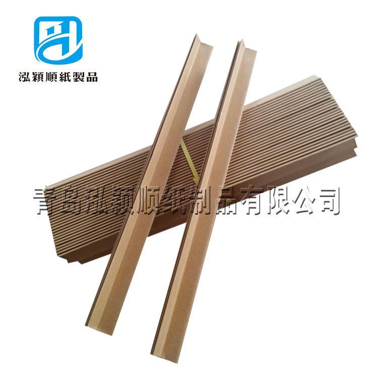 L型纸养护角 9