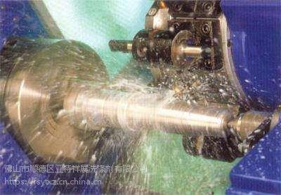 HL-810水溶性磨削液 亚特磨削液