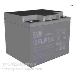 非凡蓄电池12V33AH免维护蓄电池12SP33正品保三年