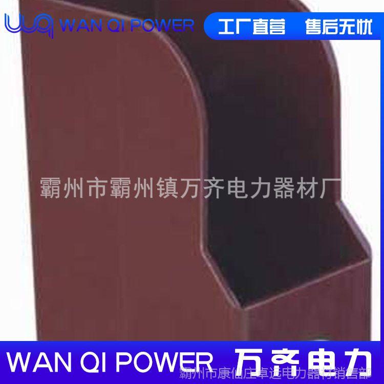 高压绝缘板垫 绝缘地毯 硅橡胶绝缘护罩 01-C变压器护套