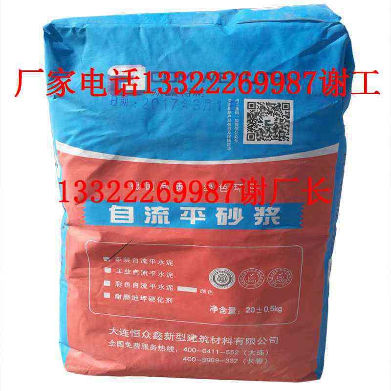 http://himg.china.cn/0/4_4_236566_800_800.jpg