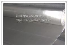 316不锈钢金属丝网 316不锈钢筛网 不锈钢过滤器