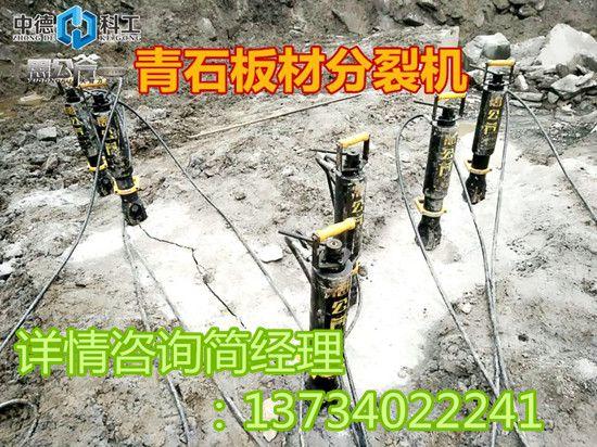 http://himg.china.cn/0/4_4_237140_550_412.jpg