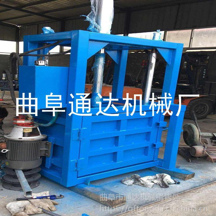 畅销供应 废纸废海绵打包机 液压废品快速打包机 稻草秸秆压块机 通达