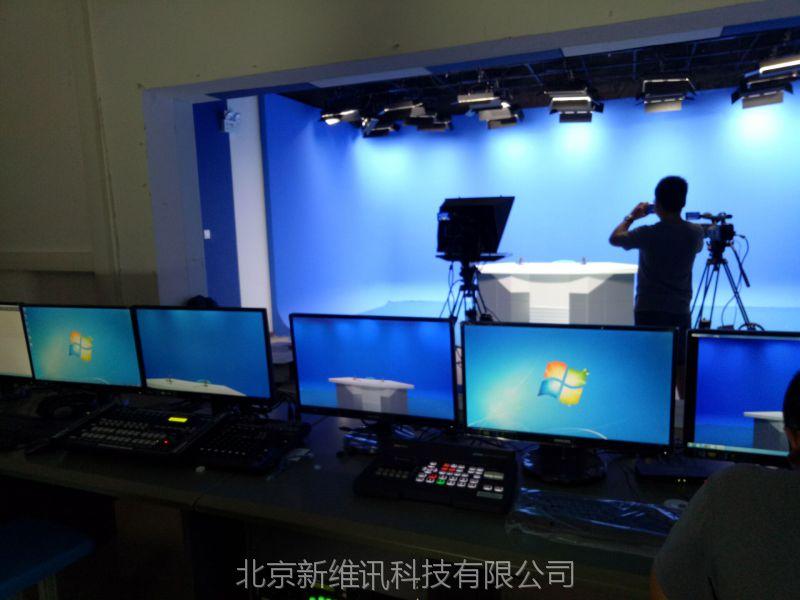 虚拟演播室厂家,做虚拟演播室找新维讯专业广电集成