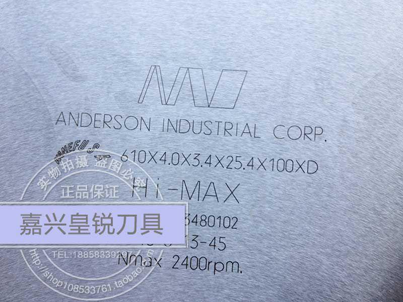 供应日本兼房铝合金锯片直径610*4.0*3.4*25.4*100*D
