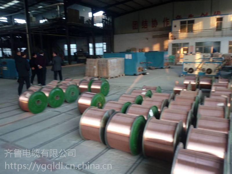 供应齐鲁牌裸铜线多芯交联塑料绝缘聚氯乙炔PVC齐鲁电缆 7*1.14