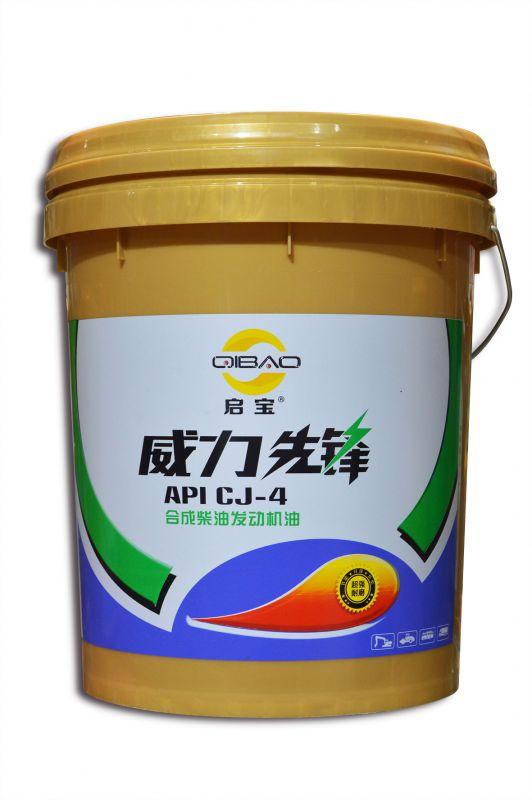 厂家供应启宝先锋合成柴油发动机油(CJ-4)