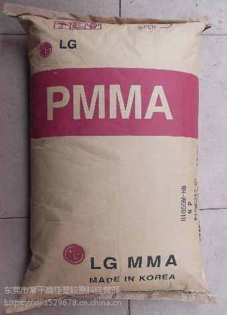 供应韩国LG着色性好耐候高耐热耐化学品PMMA:CF-920、CG-920、CH-910