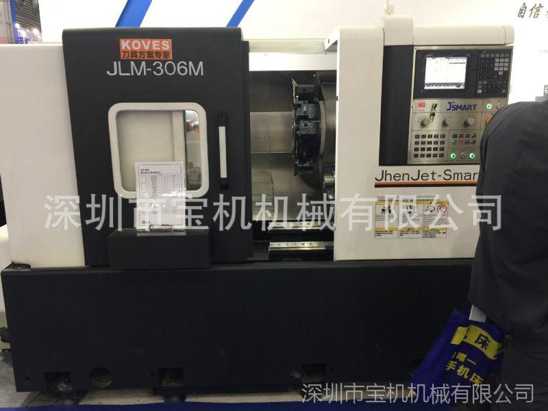 厂家出售 经济型数控车床CJK0640 全自动小型数控车床