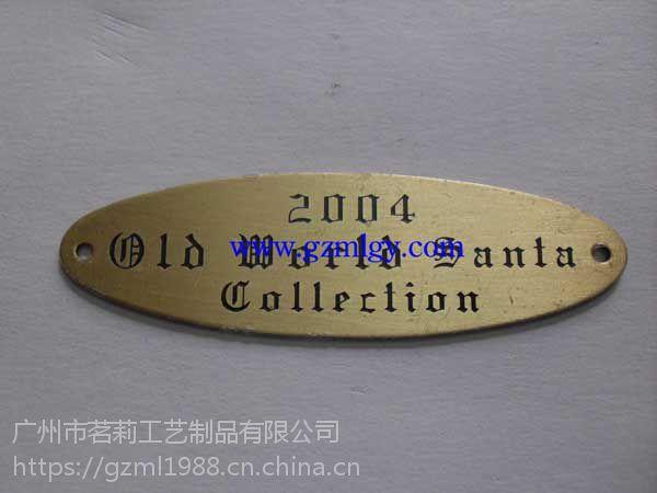锌合金标牌定做厂家生产门牌号深圳制造