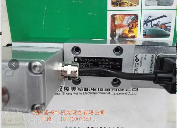 电磁阀 万福乐电磁阀AM22061A-G24