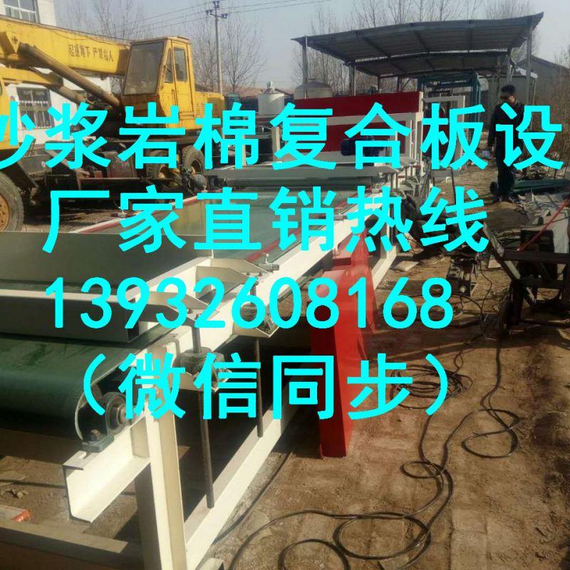http://himg.china.cn/0/4_500_236356_800_800.jpg