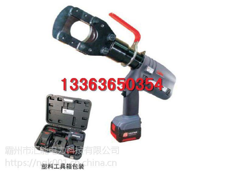 充电式液压切刀 美国KuDos液压切刀 电缆剪HEC-S55线缆剪汇能