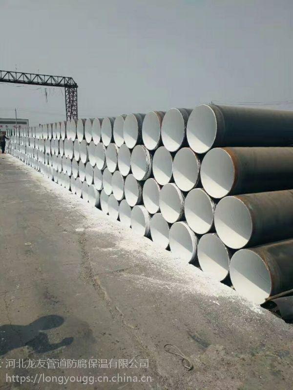 饮用水输送用环氧树脂防腐钢管